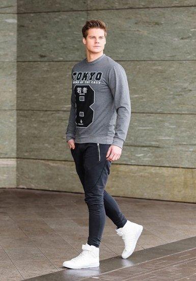 Stylizacja nr 161 - bluza bez kaptura, spodnie dresowe joggery, buty sneakersy