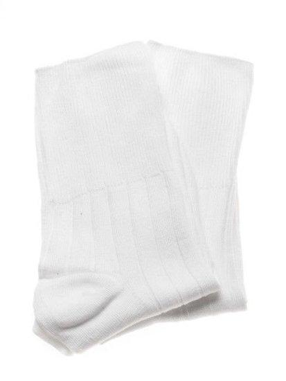Skarpetki męskie białe Denley X10014-2P 2 PACK